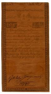 Banknot o nominale 50 zł z 8 czerwca 1794 r.