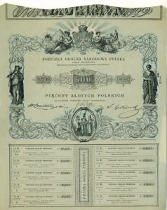 Obligacja Pożyczki Ogólnej Narodowej na 500 złotych z 1863/64 r.