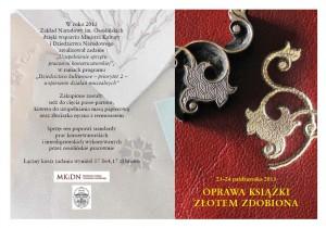 warsztaty_zaproszenie