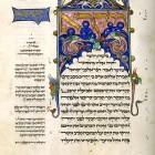 Pięcioksiąg Mojżesza z wyjątkami z proroków, XIV w. Dar rodziny Pawlikowskich