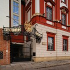 Wejście główne, ul. Grodzka