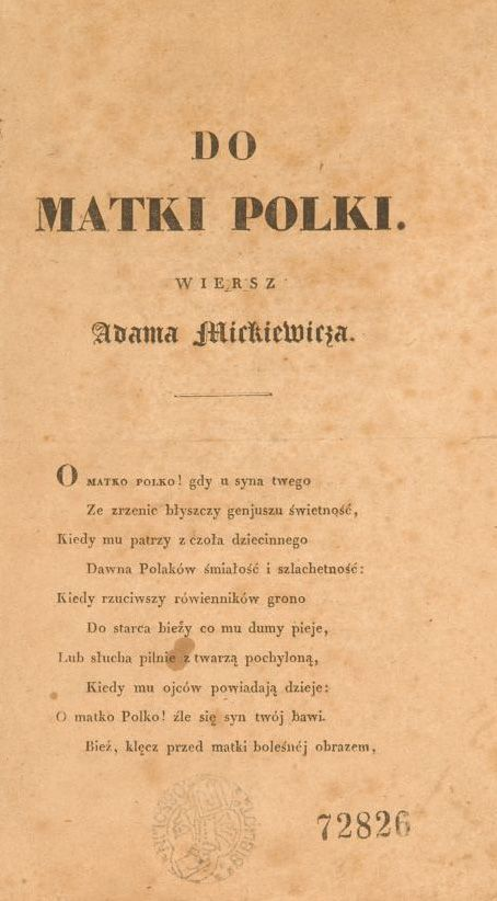 Do Matki Polki Wiersz Adama Mickiewicza Tajny Druk