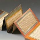 Zbiór aforyzmów i podręcznik kaligrafii (tzw. modlitewnik wezyra Kara Mustafy)