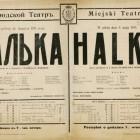 Halka. Opera S.Moniuszki, Miejski Teatr we Lwowie, 8 maja 1915: afisz