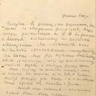 List gen. Władysława Sikorskiego do gen. Kazimierza Sosnkowskiego, 1941 r.