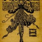 Warszawski Teatr Mirage: program z 1917 r.