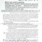Do mieszkańców Lwowa [Odezwa Niemieckiej Komendy Głównej wzywająca do kapitulacji miasta], wrzesień 1939 r.