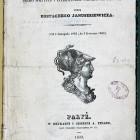 Pielgrzym Polski, Paryż 1832-1833