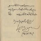 Autograf Dalajlamy w języku tybetańskim