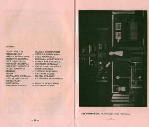 Obsada aktorska sztuki T. Różewicza pt. Akt przerywany, w reżyserii Kazimierza Brauna (Teatr im. J. Osterwy w Lublinie), oraz fotos zamieszczone w informatorze 11 Wrocławskiego Festiwalu Polskich Sztuk Współczesnych, 1970 r.