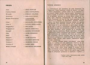 Obsada aktorska sztuki pt. Akt przerywany Tadeusza Różewicza, w reżyserii Bohdana Cybulskiego (Teatr Nowy w Warszawie), w informatorze 24 Festiwalu Polskich Sztuk Współczesnych, Wrocław 1984 r.