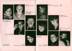 Ulotka z obsadą aktorską sztuki Tadeusza Różewicza pt. Akt przerywany, w reżyserii Bohdana Cybulskiego, Teatr Nowy w Warszawie, 1984 r.