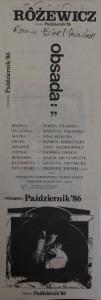 Różewicz Białe małżeństwo, reżyseria Andrzej Rozhin, Teatr im. J. Osterwy w Lublinie, 1986 r. (rewers plakatu)