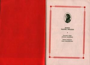Białe małżeństwo Tadeusza Różewicza, w reżyserii Tadeusza Minca, w Kronice sezonu 1974/75 Teatru Narodowego, Warszawa 1975 r.