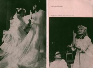 Fotosy ze spektaklu pt. Białe małżeństwo Tadeusza Różewicza, w reżyserii Tadeusza Minca, zamieszczone w Kronice sezonu 1974/75 Teatru Narodowego, Warszawa 1975 r.