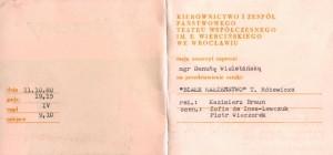 Zaproszenie dla Danuty Wielebińskiej na 500 przedstawienie sztuki T. Różewicza pt. Białe małżeństwo, w reżyserii Kazimierza Brauna, Teatr Współczesny we Wrocławiu, 1980 r.