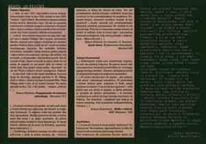 Program sztuki T. Różewicza pt. Do piachu..., w reżyserii Janusza Opryńskiego i Witolda Mazurkiewicza, Teatr Provisorium i Kompania Teatr, proj. graf.: Piotr Wysocki, Lublin 2003 r.