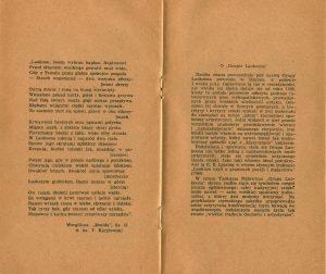 Program sztuki pt. Grupa Laokoona Tadeusza Różewicza, w reżyserii Olgi Koszutskiej, Państwowy Teatr im. Juliusza Osterwy w Gorzowie Wielkopolskim, 1963 r.