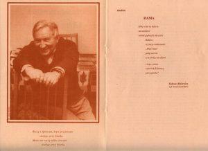 Program sztuki T. Różewicza pt. Grupa Laokoona, reżyseria Jan Różewicz, Ośrodek Teatru Otwartego Kalambur, Wrocław 1994 r.