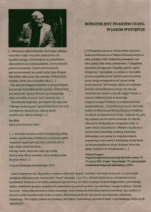 Informator sztuki pt. Kartoteka rozrzucona Tadeusza Różewicza, gdzie sam autor prowadził próby przed spektaklem, Teatr Polski – Teatr Kameralny, Wrocław 1992 r.