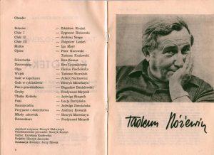 Obsada aktorska zamieszczona w programie sztuki Tadeusza Różewicza pt. Kartoteka, reżyseria Tadeusz Minc, Teatr Polski (Scena Kameralna), Wrocław 1977 r.