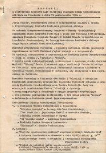 Pierwsza strona protokołu z posiedzenia Komitetu XXIV Festiwalu Polskich Sztuk Współczesnych, Wrocław 1984 r.