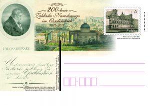Ossolińska karta pocztowa