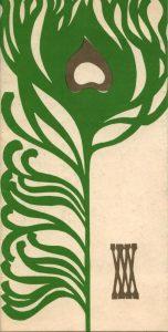 Okładka informatora wydanego z okazji jubileuszu 30. lecia utworzenia Polskiego Teatru Ludowego Obwodowego Domu Nauczyciela we Lwowie, 1988 r.