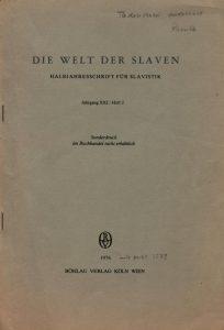 Okładka nadbitki artykułu Renate Lachmann, opublikowanego w czasopiśmie pt. Die Welt der Slaven, z dedykacja autorki dla Tadeusza Różewicza, napisaną ołówkiem: Tadeuszowi serdecznie Renata